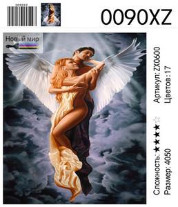 АМ45 ZX0600, 40х50 см