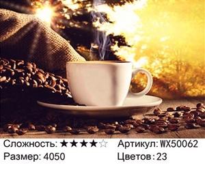 АБП45 WX50062, 40х50 см