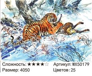АБП45 WX50179, 40х50 см