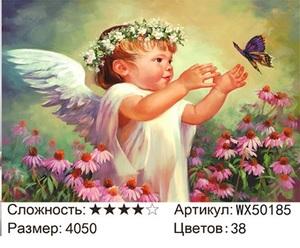 АБП45 WX50185, 40х50 см