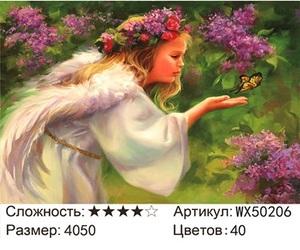 АБП45 WX50206, 40х50 см