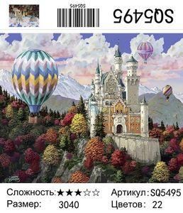 РЗ SQ5495, 30х40 см