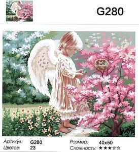 """РН G280 """"Ребенок-ангел рядом с розовым кустом"""""""