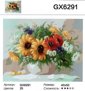 "РН GX6291 ""Букет из ромашек"", 40х50 см"