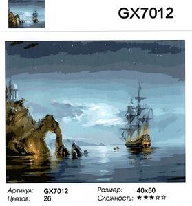 """РН GX7012 """"Каравелла у скалистого берега"""", 40х50 см"""