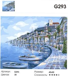"""РН G293 """"Набережная с яхтами"""", 40х50 см"""