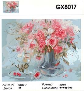 "РН GХ8017 ""Букет роз и фужер"", 40х50 см"