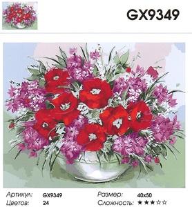 """РН GX9349 """"Маки и лютики"""", 40х50 см"""