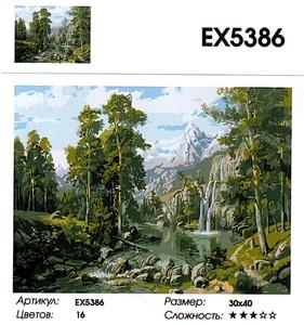 "РЗ ЕХ5386 ""Водопад в тайге"", 30х40 см"