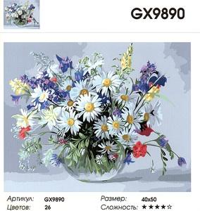 "РН GХ9890 ""Букет с ромашками в прозрачной вазе"", 40х50 см"