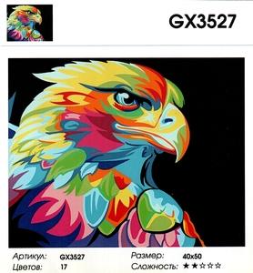 "РН GХ3527 ""Радужный орел"", 40х50 см"