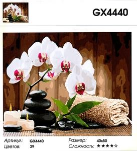 "РН GХ4440 ""Орхидеи, камни, свечи"" , 40х50 см"