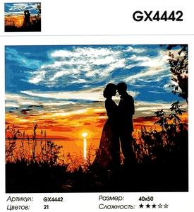 "РН GХ4442 ""Двое на закате у озера"" , 40х50 см"