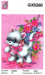 """РН GХ5260 """"Котенок с цветами на розовом фоне"""", 40х50 см"""