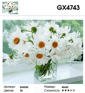 """РН GХ4743 """"Ромашки в квадратной вазе"""", 40х50 см"""