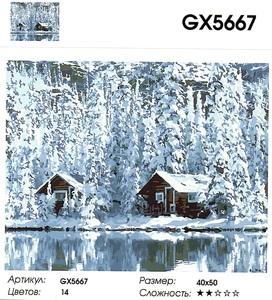 """РН GX5667 """"Две избушки в зимнем лесу"""", 40х50 см"""
