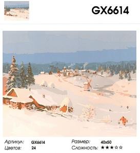 """РН GX6614 """"Заснеженная деревня"""", 40х50"""
