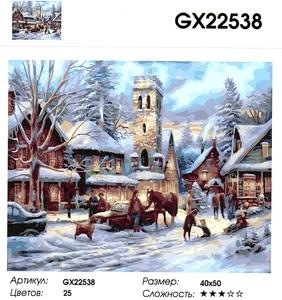 """РН GX22538 """"Зимние гулянья в городке"""", 40х50 см"""