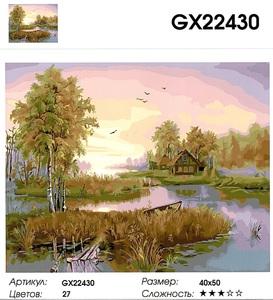 """РН GX 22430 """"Домик на берегу таежной реки"""", 40х50 см"""