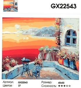 """РН GX 22543 """"Белая терраса на фоне заката"""", 40х50 см"""