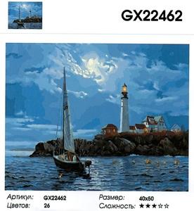 """РН GX 22462 """"Яхта на фоне маяка"""", 40х50 см"""