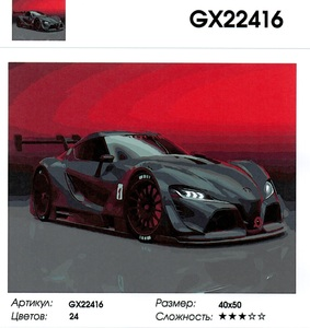 "РН GX 22416 ""Черный суперкар на красном фоне"", 40х50 см"