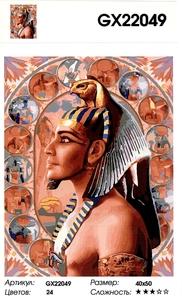 """РН GX 22049 """"Фараон"""", 40х50 см"""
