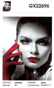 "РН GX 22696 ""Девушка в красных перчатках"", 40х50 см"