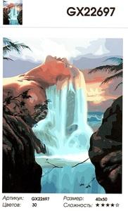 """РН GX 22697 """"Девушка-водопад"""", 40х50 см"""