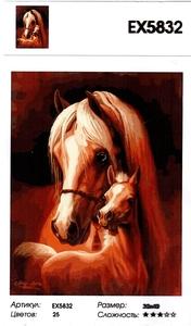 "РЗ EХ5832 ""Лошадь с жеребенком"", 30х40 см"