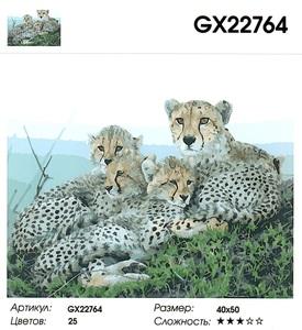 "РН GX22764 ""Три котенка леопарда с мамой"", 40х50 см"