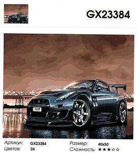 """GX23384 """"Скай GTR"""", 40х50 см"""