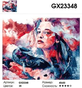"""GX23348 """"Девушка и кит"""", 40х50 см"""