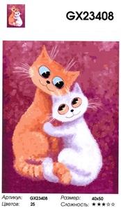 "GX23408 ""Кошка и кот в обнимку"", 40х50 см"