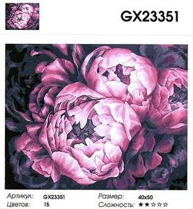 """GX23351 """"Снова пионы"""", 40х50 см"""