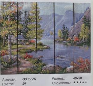 """РД GXT3565 """"Домик у горного озера"""", 40х50 см"""