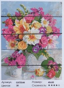 """РД GXT5546 """"Яркие цветы в большой и маленкой вазах"""", 40х50 см"""