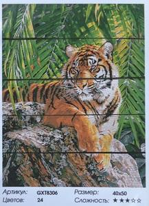 """РД GXT8306 """"Тигр лежит на камне"""", 40х50 см"""