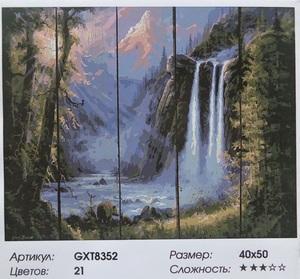 "РД GXT8352 ""Большой водопад"", 40х50 см"