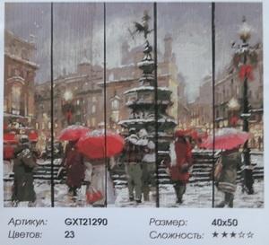 """РД GXT21290 """"Зимний вечер в Питере"""", 40х50 см"""
