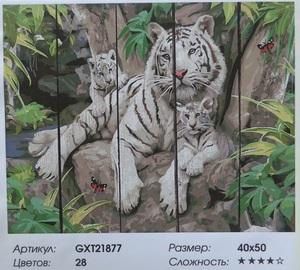 "РД GXT21877 ""Семья белых тигров"", 40х50 см"
