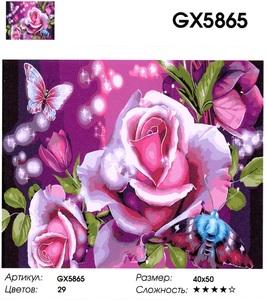 """РН GX5865 """"Розы и бабочки"""", 40х50 см"""