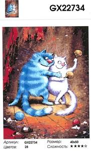 "РН GX22734 ""Кот с кошкой с маракасами"", 40х50 см"