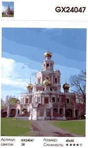 """РН GX24047 """"Храм Покрова Пресвятой Богородицы"""", 40х50 см"""