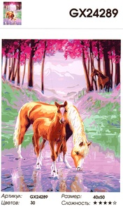 """РН GX24289 """"Лошадь с жеребенком на водопое"""", 40х50 см"""