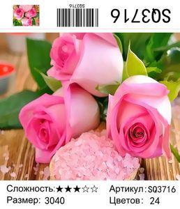 "РЗ SQ3716 ""Три розы"", 30х40 см"