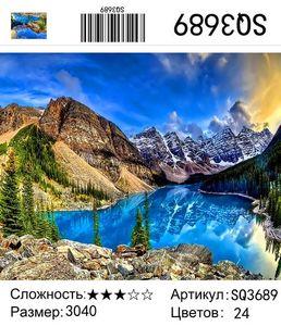 """РЗ SQ3689 """"Озеро в горах"""", 30х40 см"""