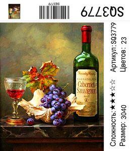 """РЗ SQ3779 """"Вино и виноград"""", 30х40 см"""