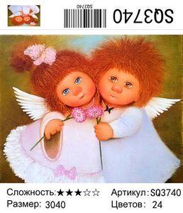 "РЗ SQ3740 ""Пара домовят в белом"", 30х40 см"