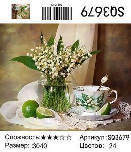 """РЗ SQ3679 """"Ландыши, лайм, чай"""", 30х40 см"""